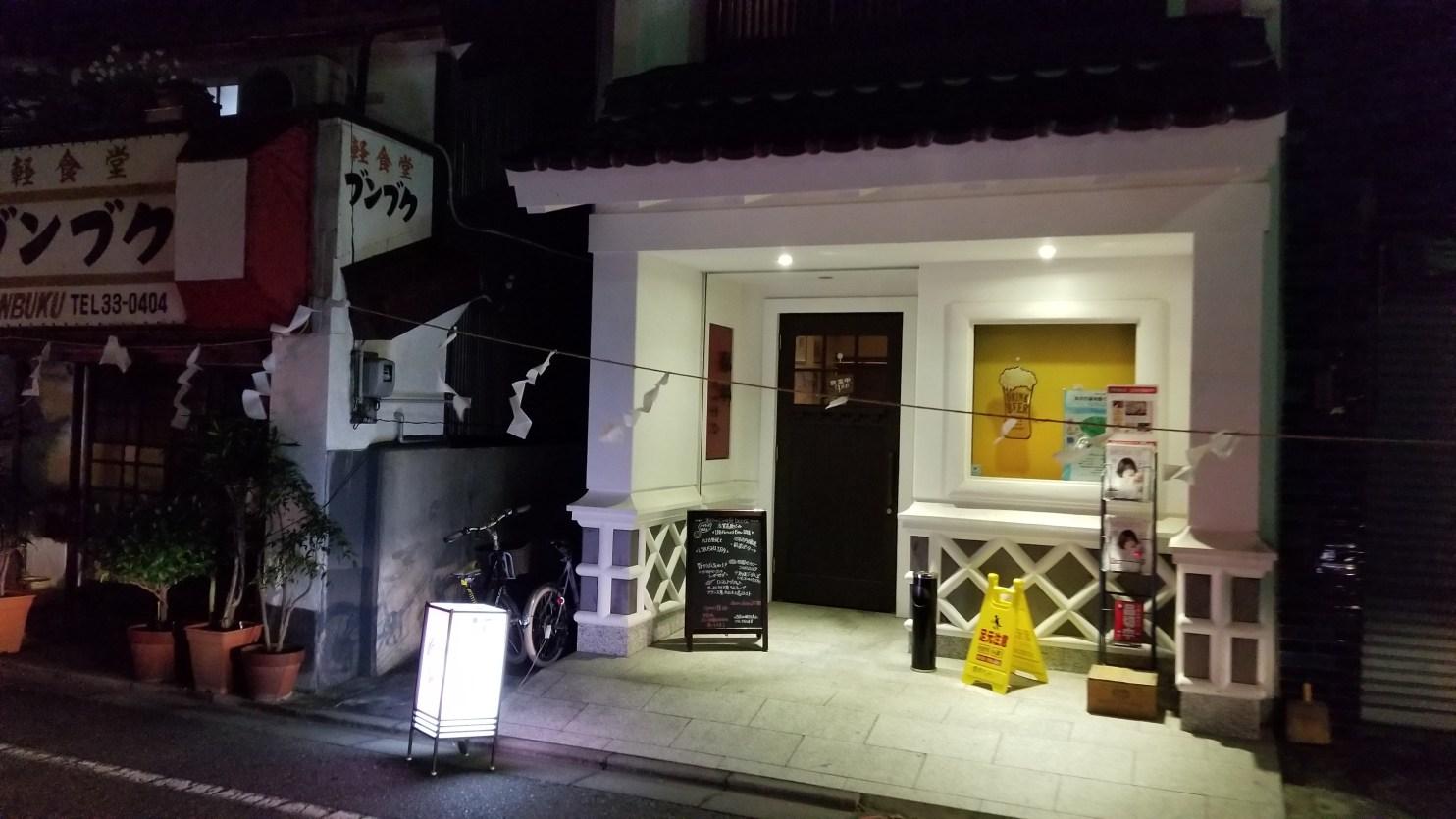Fukuoka Kitchen Front