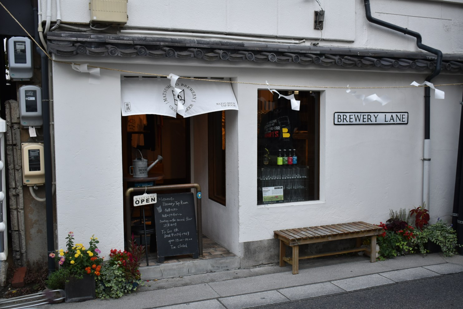 Matsumoto Brewery Taproom Front 1