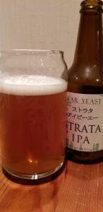 Far Yeast Strata IPA by Far Yeast Brewing Companyファーイーストストラタアイピーエー