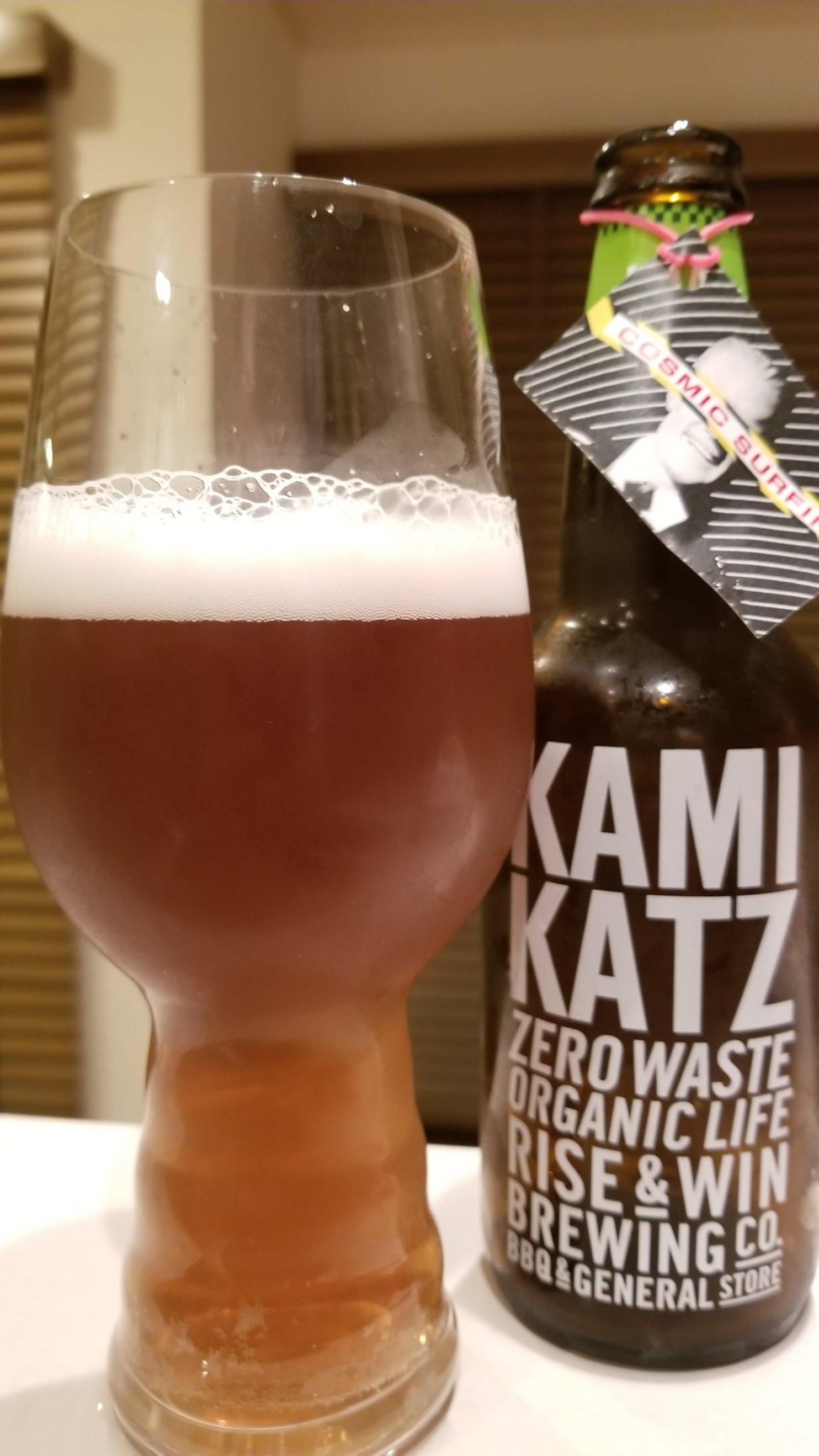 Kamikatz Cosmic Surfin カミカツコスミックサーフィン