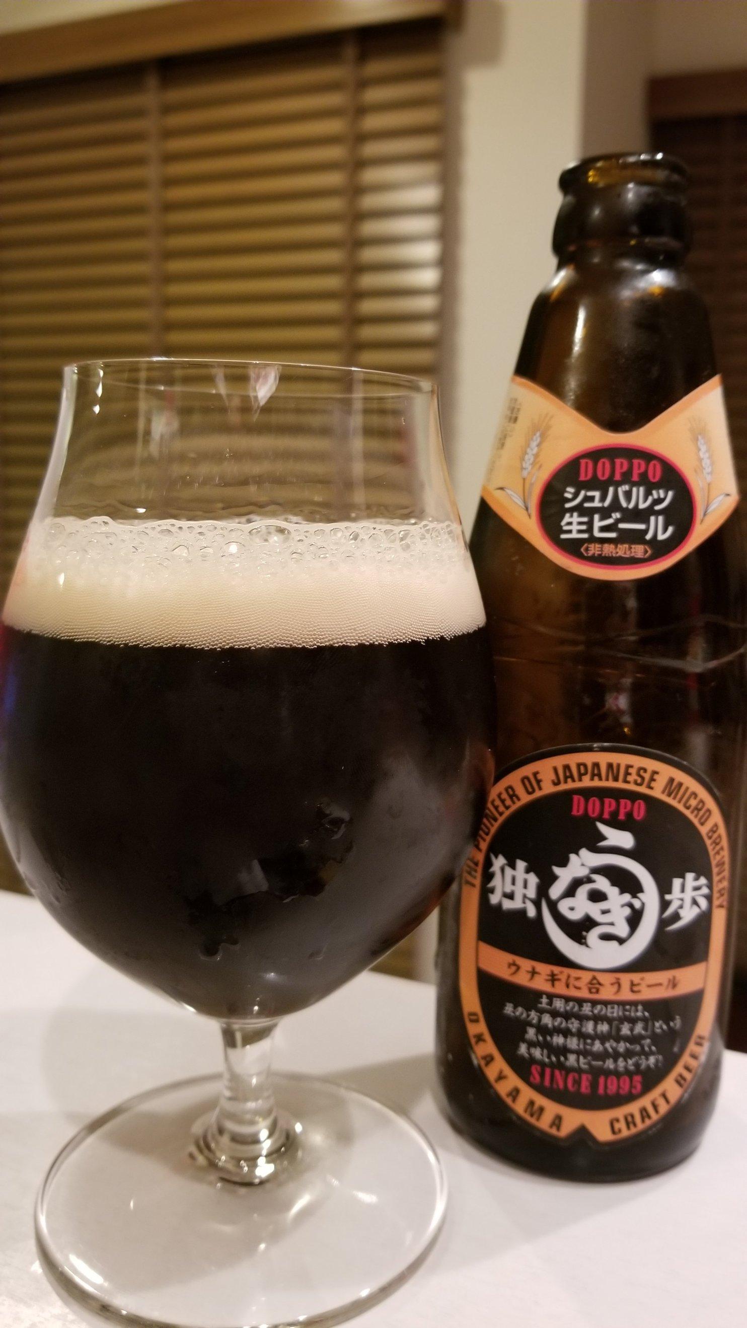Doppo Black Beer for Unagi・独歩ビールウナギに合う黒ビール