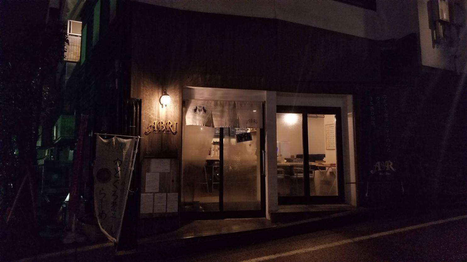 Ramen & Bar Abri Kanazawa Front・ラーメン&バーABRI金沢前
