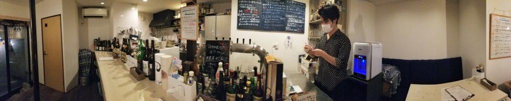 Ramen & Bar Abri Kanazawa Inside・ラーメン&バーABRI金沢店内