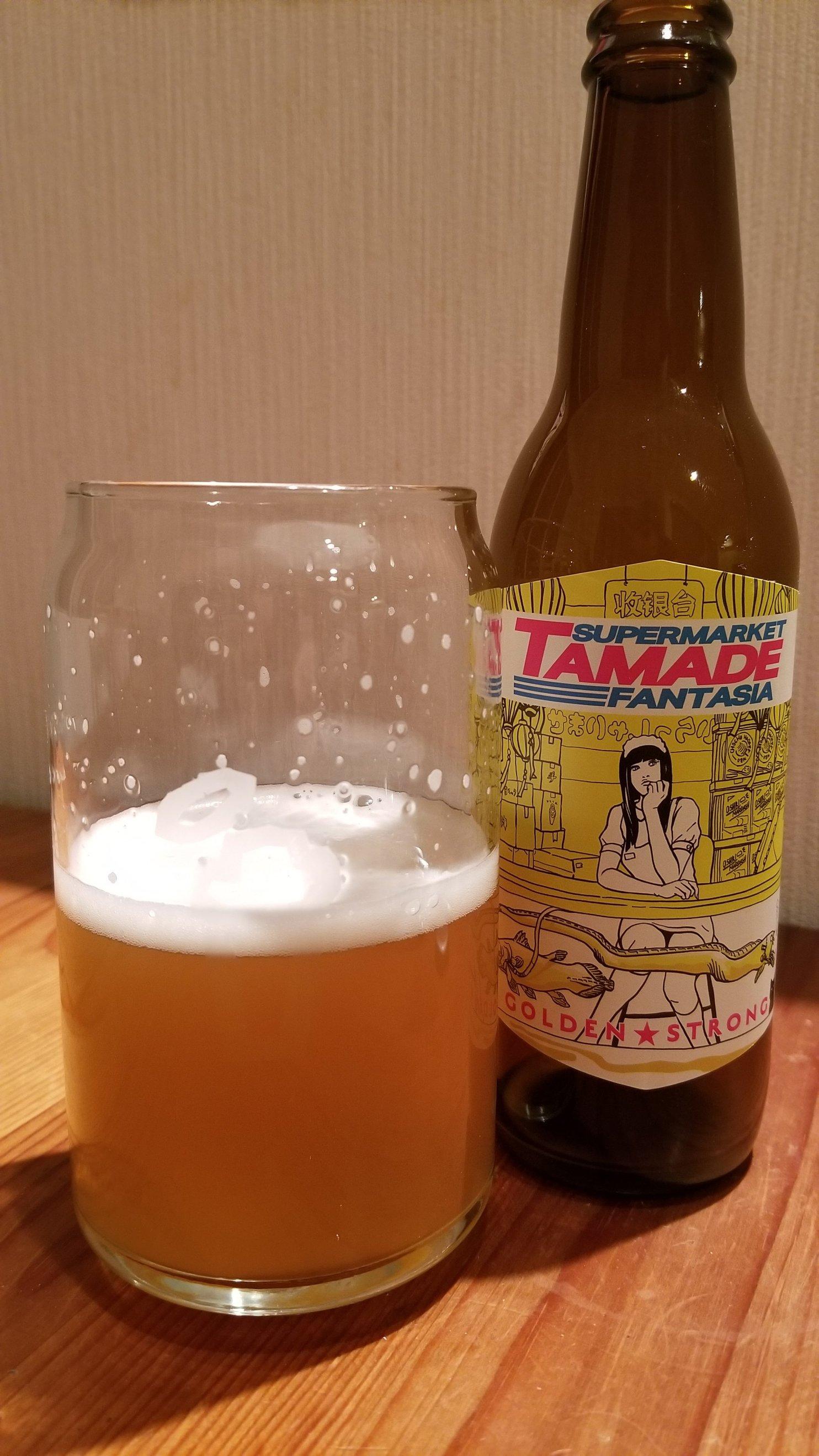 Derailleur Supermarket Tamade Fantasia・ディレイラスーパーマーケット タマデ ファンタジア