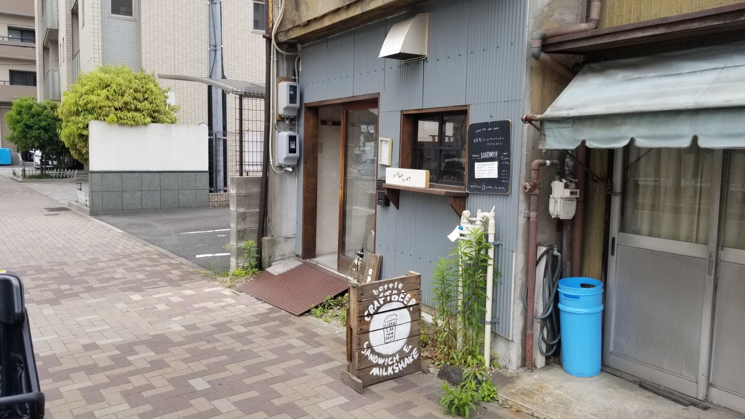 Used Like New Beer Front・ユーズドライクニュービフロント