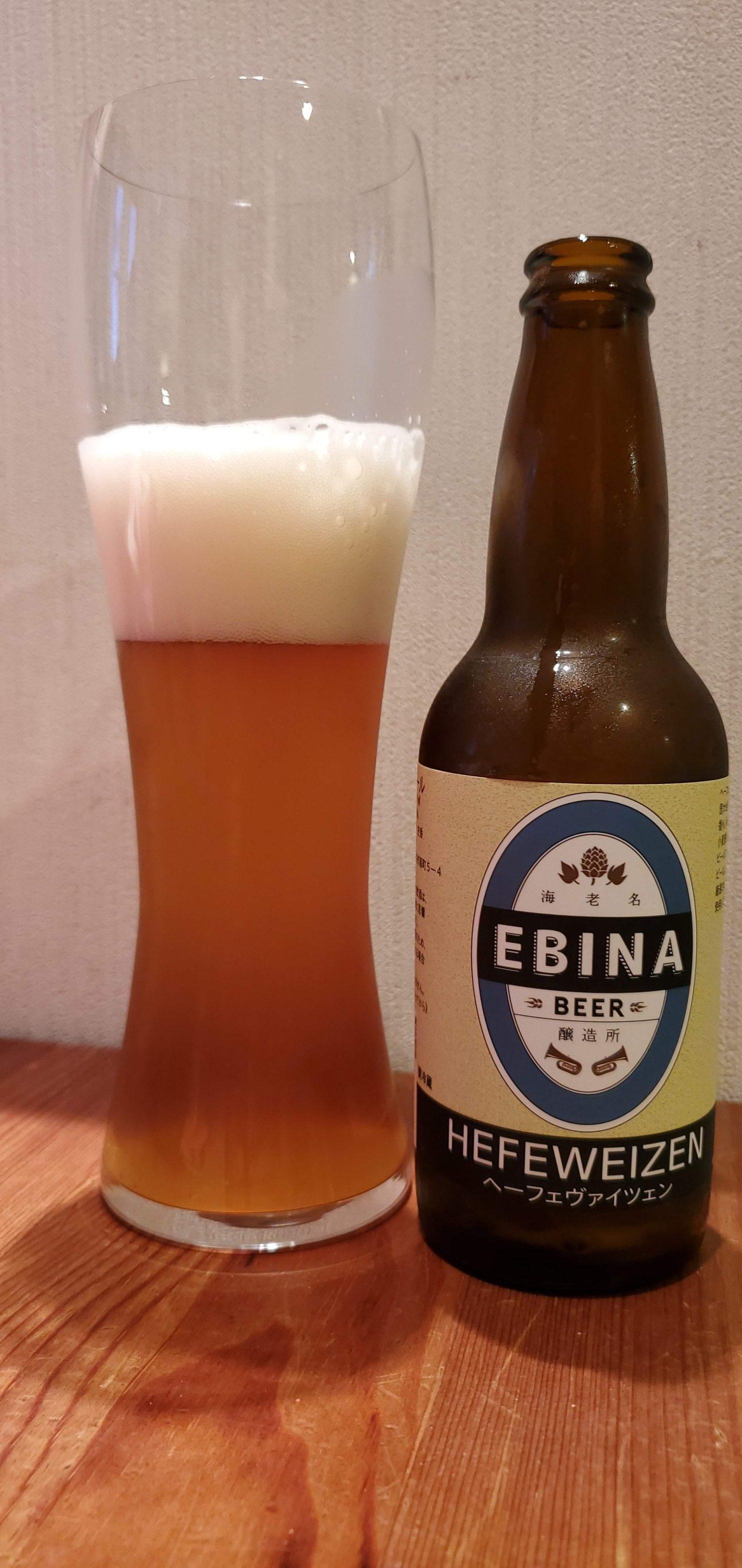 Ebina Hefeweizen・海老名へフェヴァイツェン