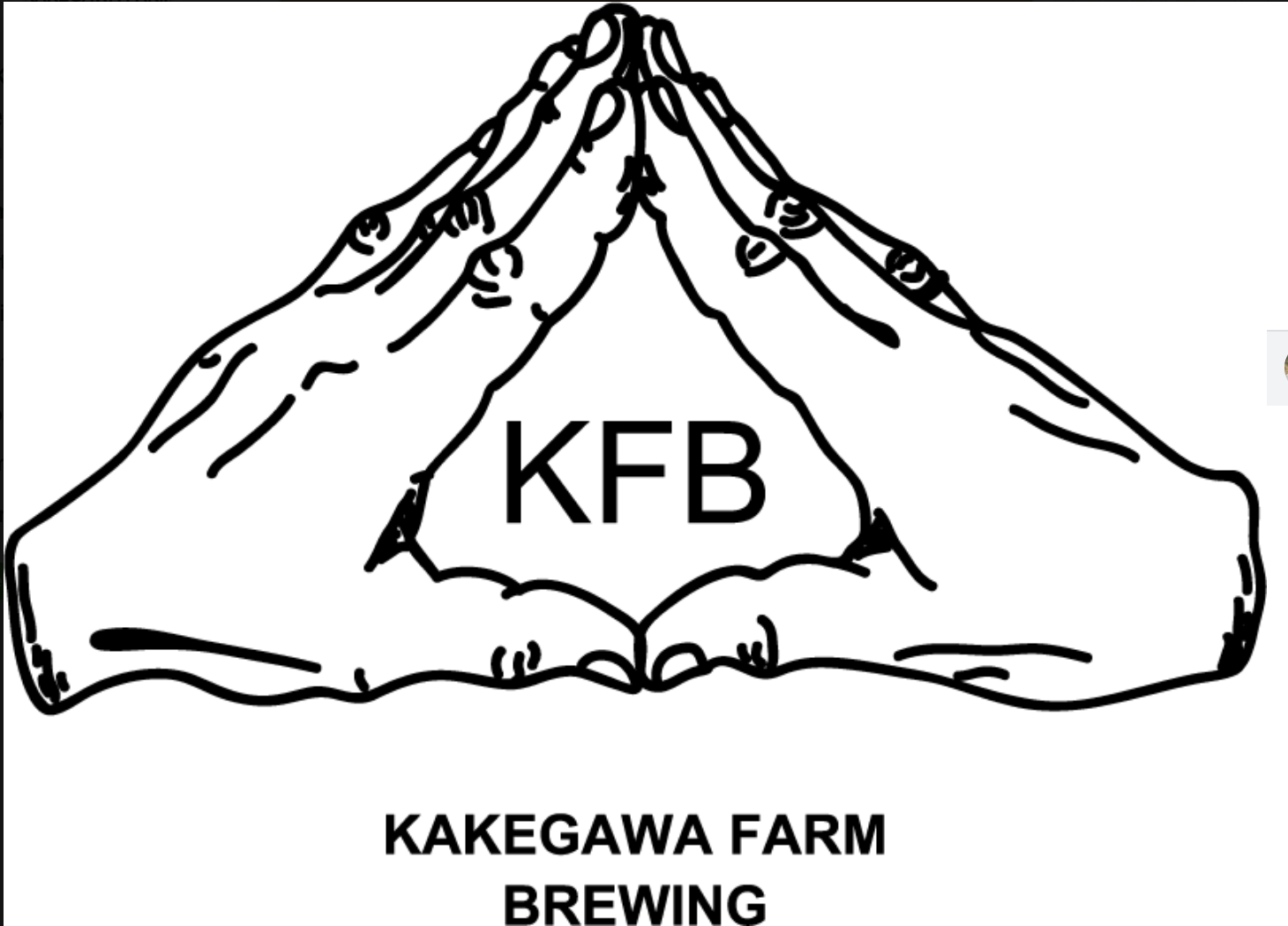 Kakegawa Farm Brewing Logo