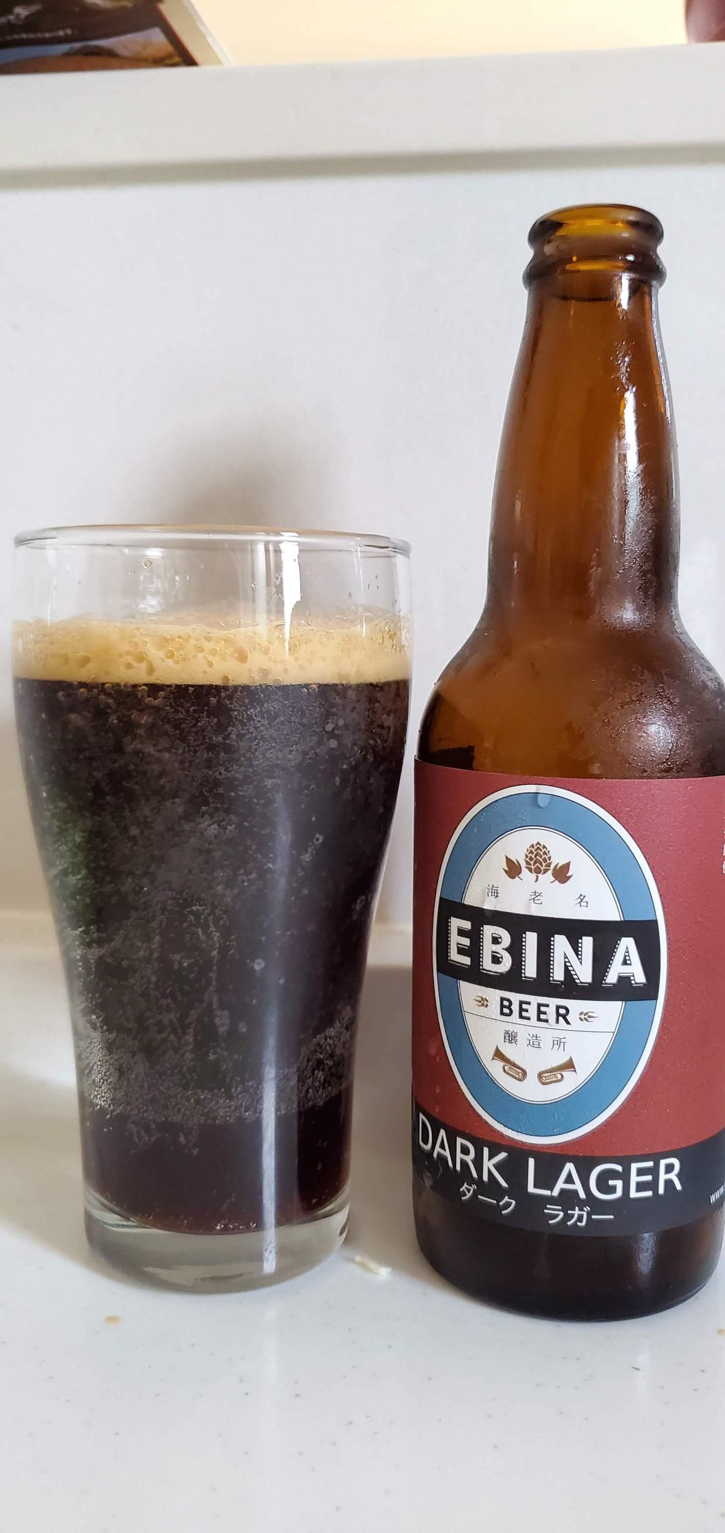 Ebina Dark Lager・エビナダークラガー