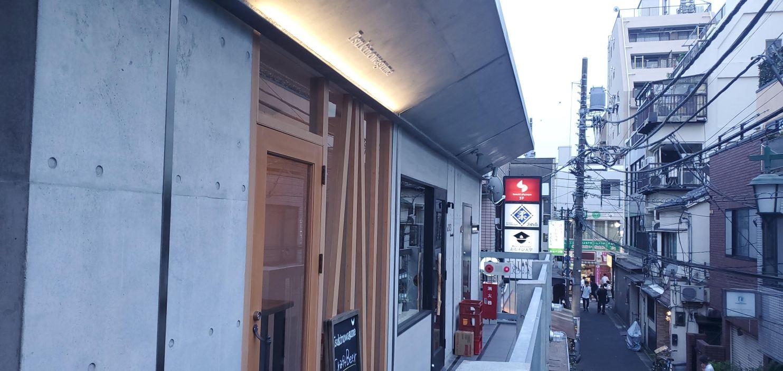 Tsukinowaguma Front・ツキノワグマ店前