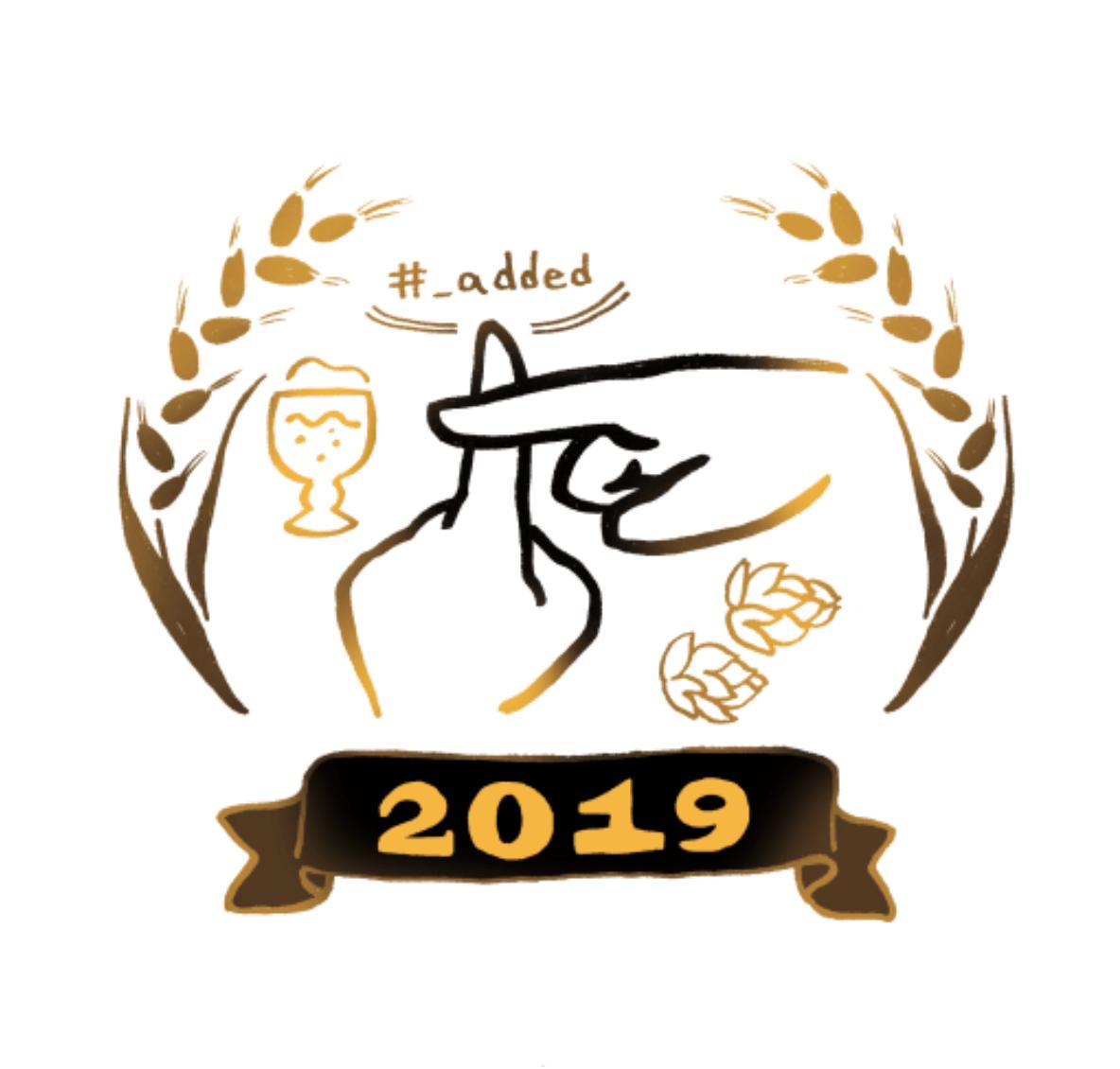Tsukuba Craft Beer Festival 2019・つくばクラフトビールフェスタ2019