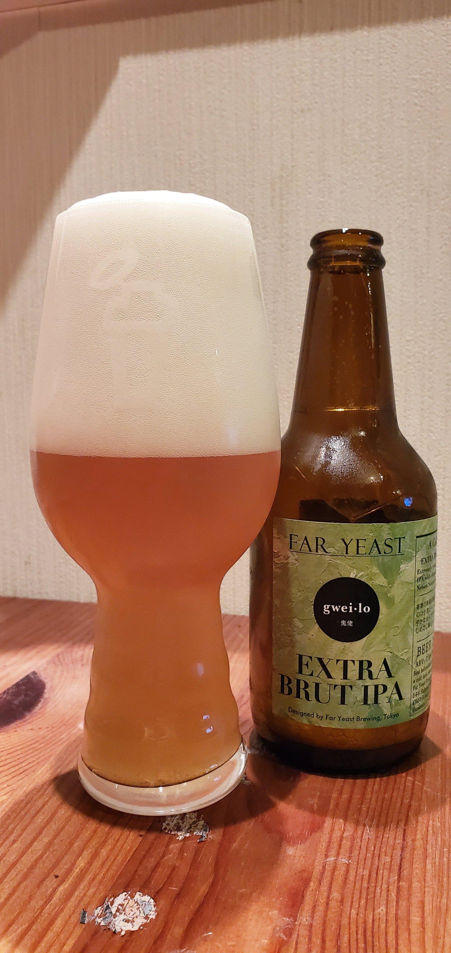 Far Yeast Extra Brut IPA1・ファーイースト エクストラ ブリュット アイピーエー1