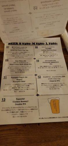 Nihonbashi Beer 1・にほんばしブルワリービール1