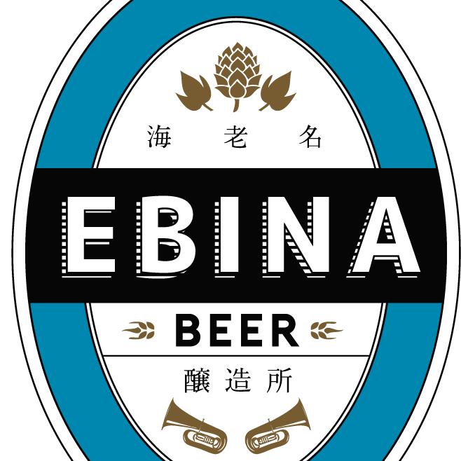 Ebina Beer Logo