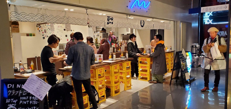 Tachinomi Beer Boy Shibuya Front・立飲みビールボイ渋谷フロント