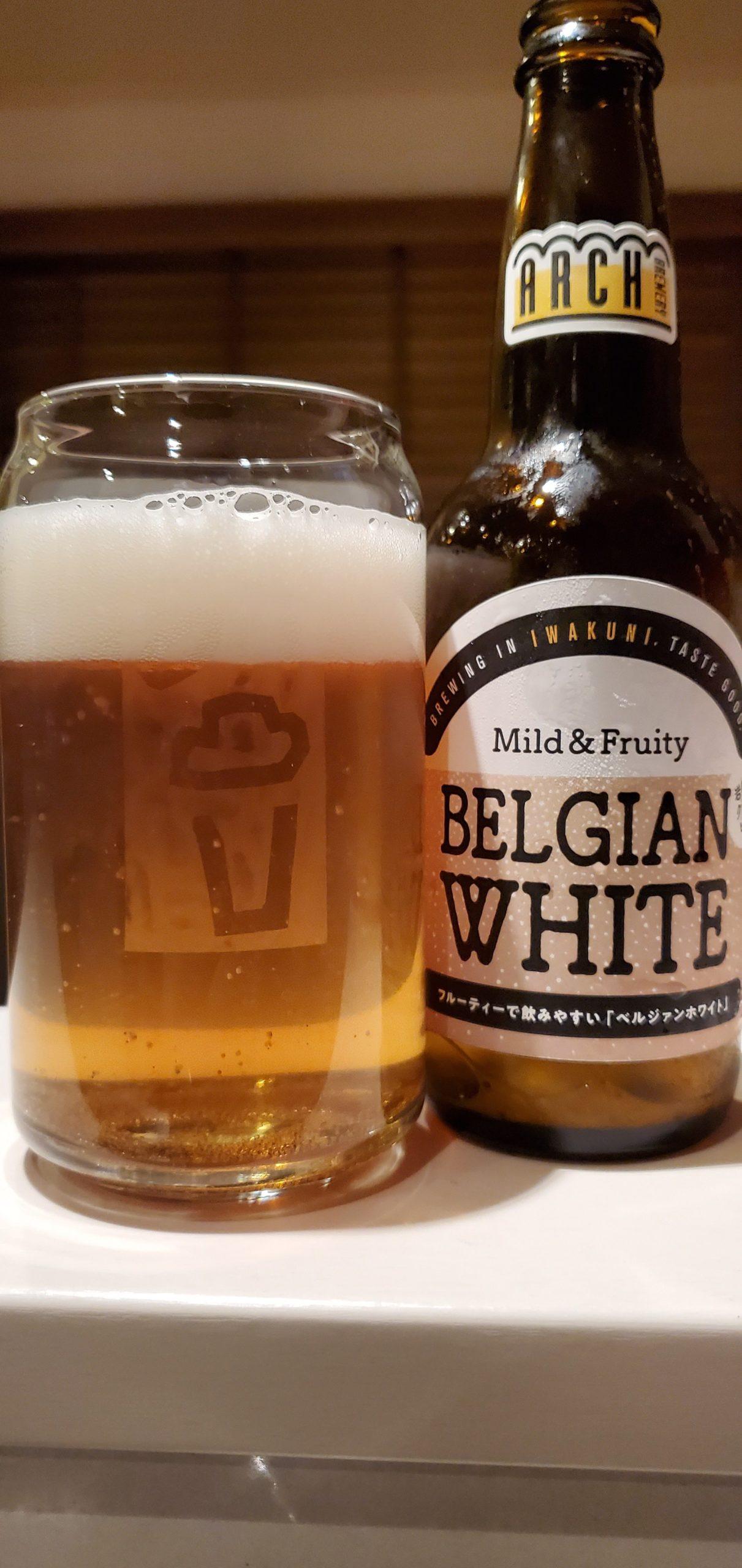 Arch Belgian White ・アーチベルギーウィート