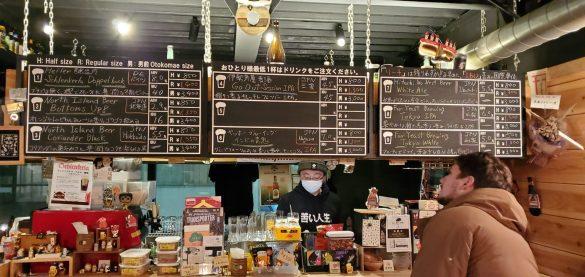 Craft Beer House Schlenkerla Beer 1・クラフトビアハウス シュレンケルラビール1