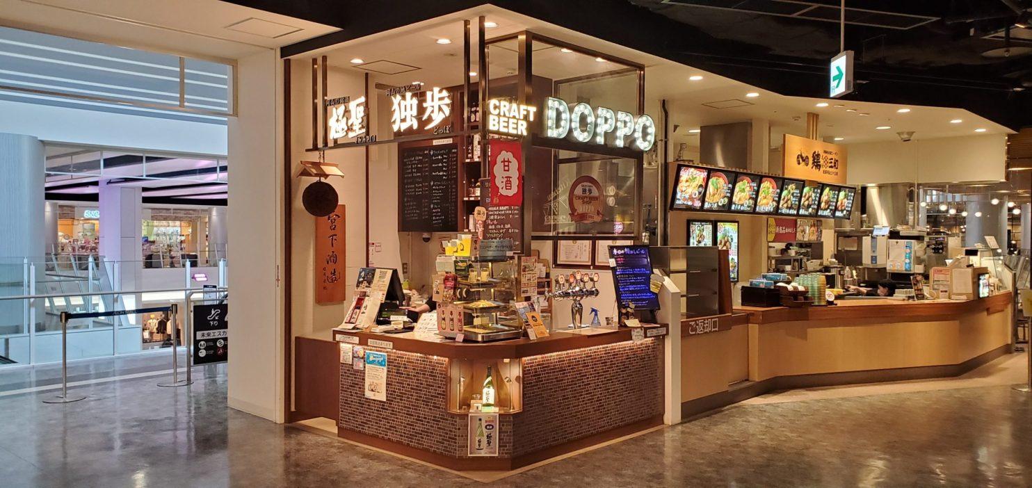 Craft Beer Shop Doppo・クラフトビアショップ独歩