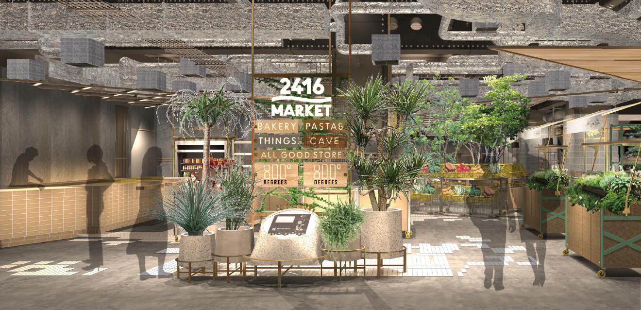 2416 Market Cave Front