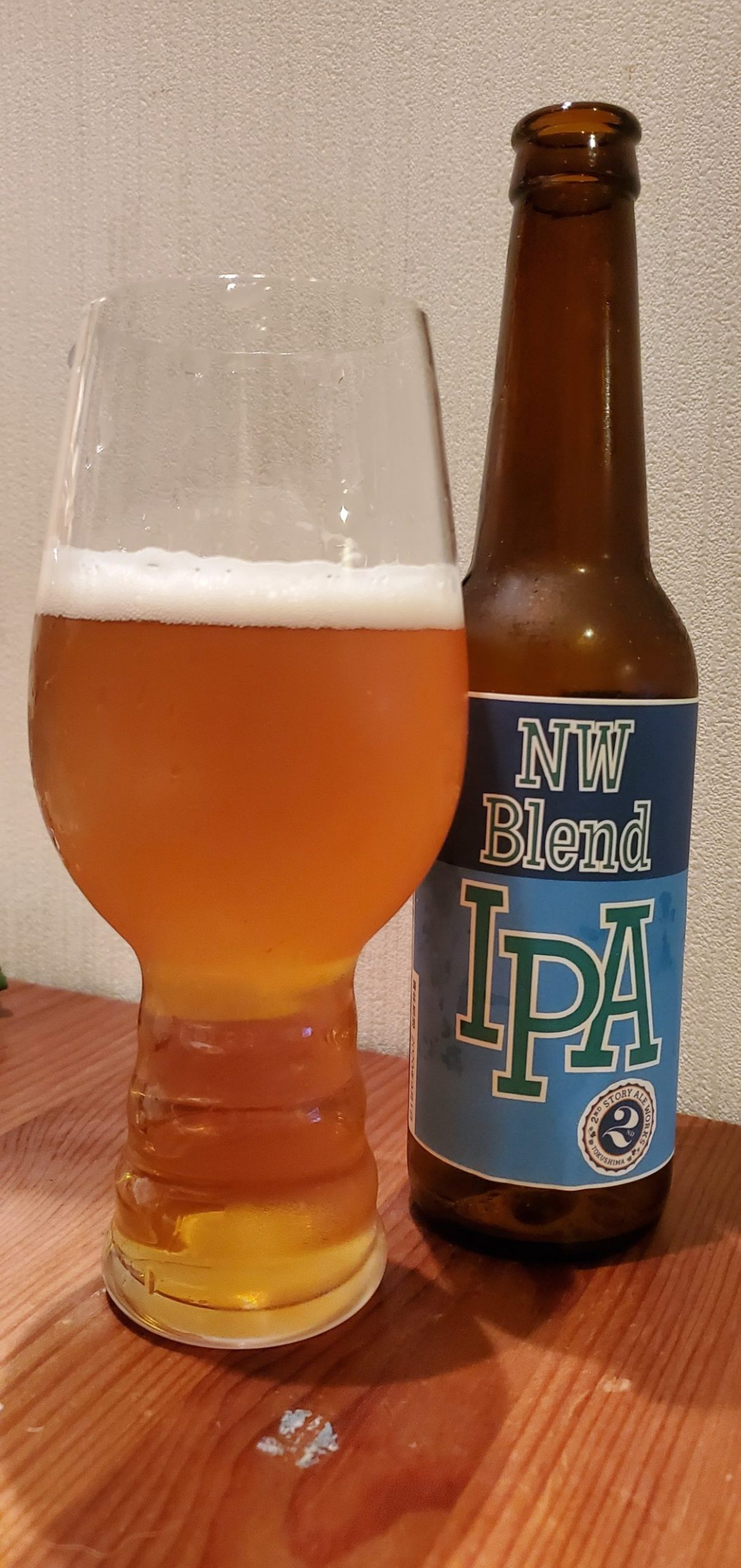 2nd Story New Blend IPA