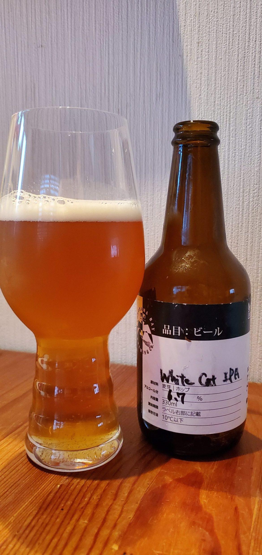 Bay Brewing White Cat IPA