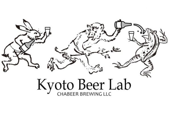 Kyoto ChaBeer Brewing Company