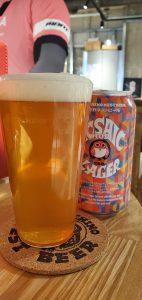 Ibaraki Sato Saketen Beer 3