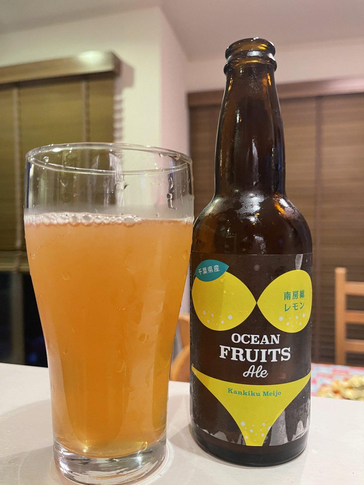 Kujukuri Ocean Fruits Ale