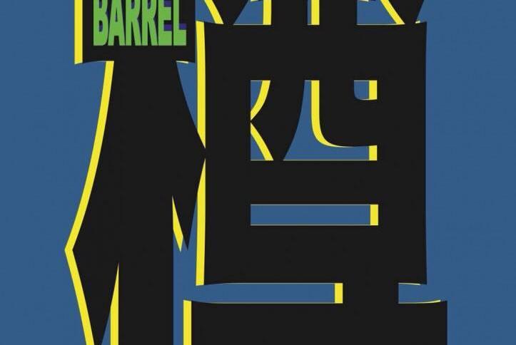 barrel@青山蜂