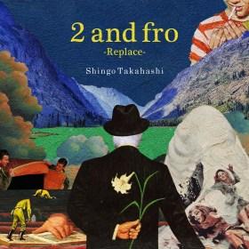 Shingo Takahashi / 2 and fro-Replace- reggae soul hiphop 45smix
