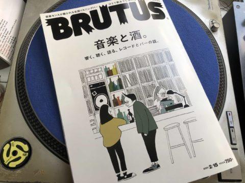 brutus 音楽と酒