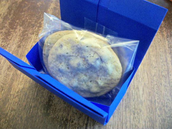 insert cookies