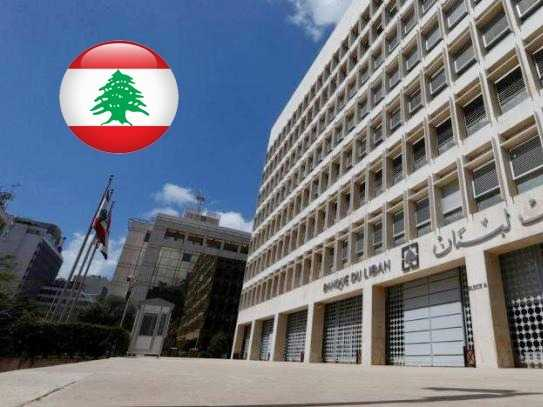 Lebanon is no longer able to open credits for the purchase of fuel