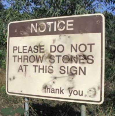 не бросайте камни