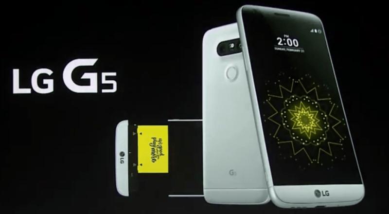 LG-G5-précommandes