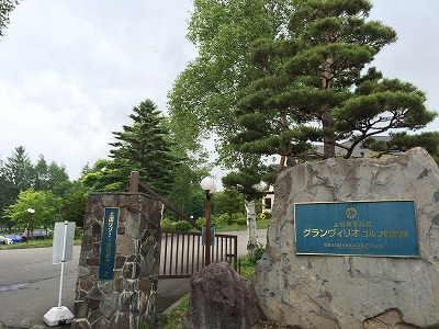 grandvrio-golfclub1
