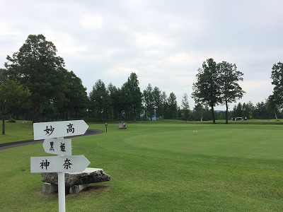 matsugamine country club6