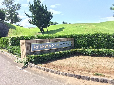 yoneyama-suigen-country1