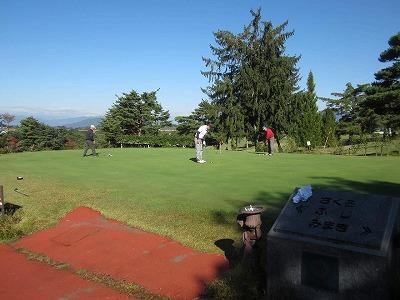 ueda maruko grandvrio golf6