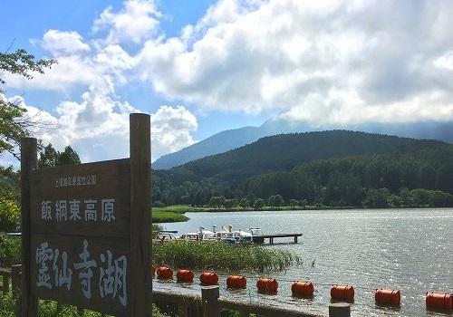 iizuna-nakogen golf curse 1