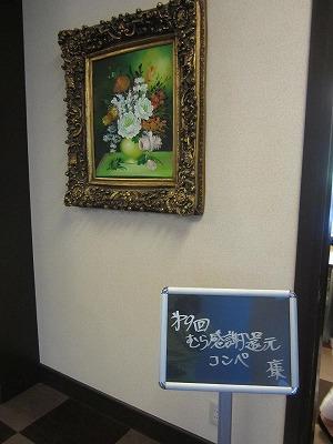 9th.mura-compe11