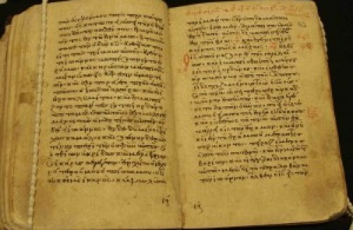 New Testament Manuscript Proof Jesus Christ Exists
