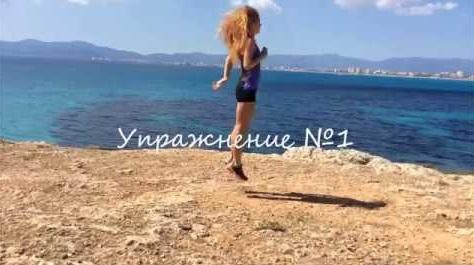 5 упражнений для кросса видео