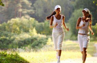 занятие пробежкой