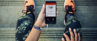мобильные приложения для бега