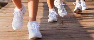 Разновидности ходьбы
