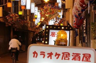 飛田新地 中国人カラオケ居酒屋