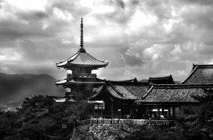Kimomizu Tempel