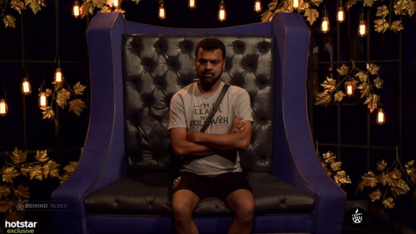 Balaji in Confession Room