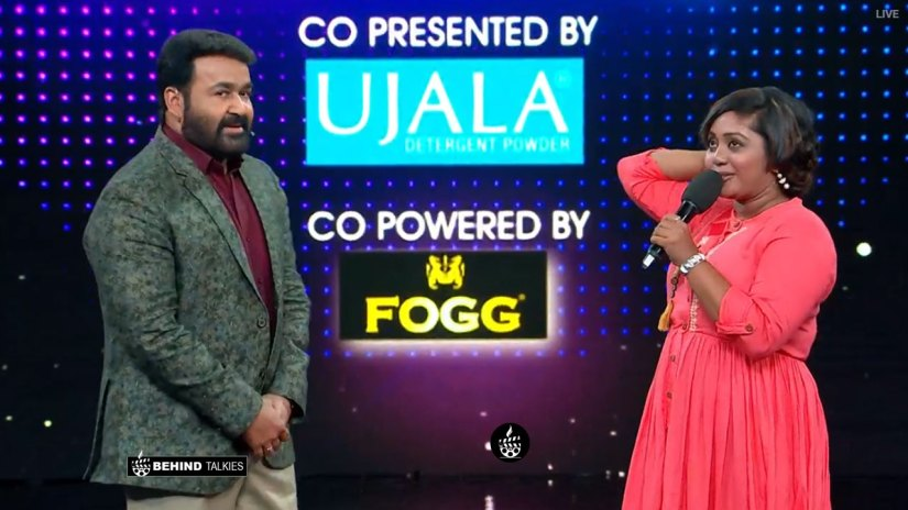 Hima Shakar with Mohanlal in Bigg Boss