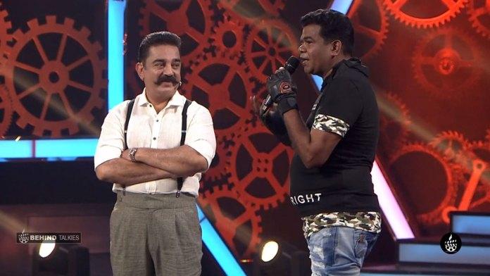 Ponambalam With Kamal in Bigg Boss
